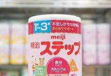 Cách pha sữa Meiji 1-3